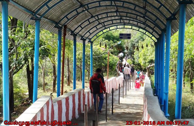 புதுப்பாக்கம் வீர ஆஞ்சநேயர் கோவில்