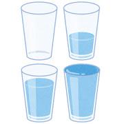 いろいろな量の水のイラスト