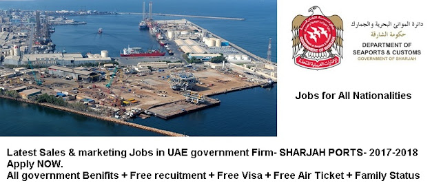 , MBA jobs in Sharjah, MBA jobs in Sharjah Port, MBA Jobs in Sharjah government
