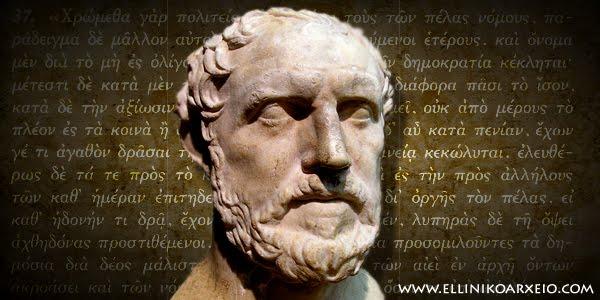 Προσομοιωτικό διαγώνισμα Αρχαίων (αδίδακτο κείμενο)