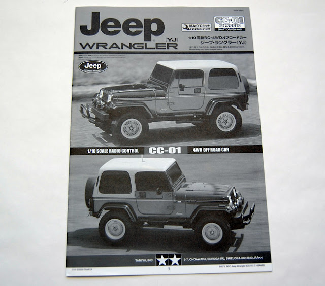 Tamiya Jeep Wrangler instruction owners manual