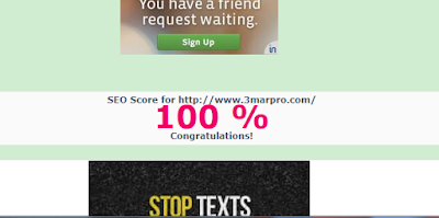 تحليل موقعك او مدونتك هل هى مناسبة لشروط السيو Analyzing your site or blog is right for SEO requirements