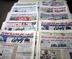 اهم مواقع الصحف السودانية علي الانترنت