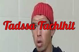 tadssa fkaha amazigh chlouh tachlhit