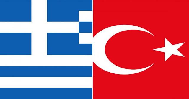 Ελληνοτουρκική σύζευξη υπό ευρωπαϊκή ομπρέλα!