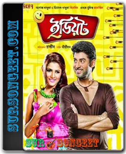 bengali movie idiot download free movie reviews