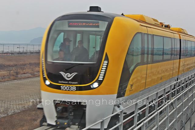 Ecobee- Korea's Maglev train