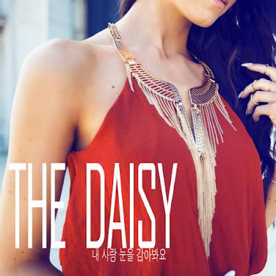 [Single] The Daisy – 내 사랑 눈을 감아봐요