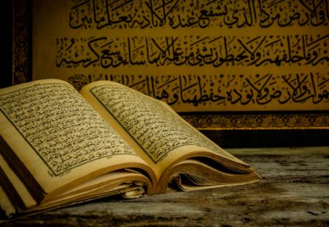 Chi ha scritto il Corano?
