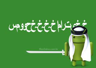 Código árabe faz apps do iOS travarem - imagem retirada do site NãoSalvo.com.br