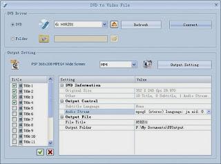 تحميل برنامج فورمات فاكتوري 2014 مجانا Download Format Factory Free