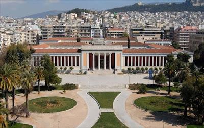 Κυνήγι αρχαιολογικού θησαυρού στο κέντρο της Αθήνας