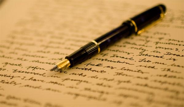 Κρήτη: Ψάχνουν τους παραλήπτες της επιστολής που γράφτηκε πριν 71 χρόνια