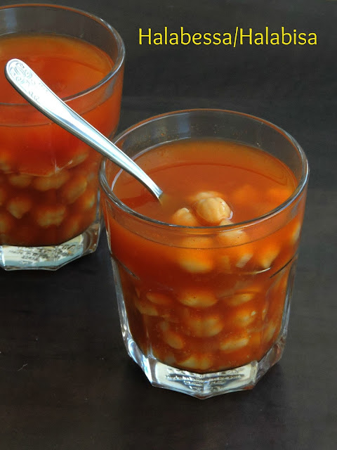 Egyptian Chickpeas Soup, Halabessa