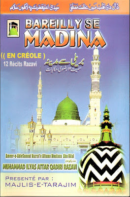 Download: Bareilly Se Madina pdf in Creole