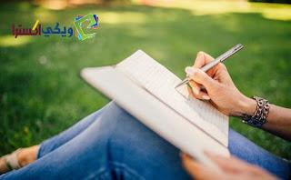 الكتابة في المنام كذلك تفسير حلم كتابة الاسم