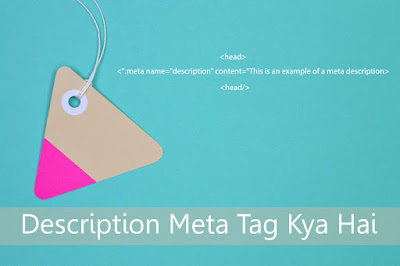 Description Meta Tag Kya Hai