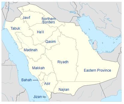 Pembagian wilayah administratif Arab Saudi