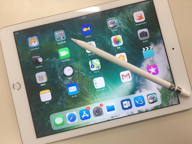 nagoya-bunri-ipad-apple-pencil
