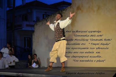 Παύλος Τριανταφυλλίδης: Η διαχείριση του Πολιτιστικού Αποθέματος στη Λέσβο