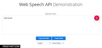 موقع Web Speech API للكتابة بالصوت
