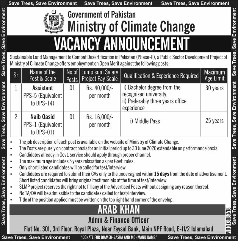 Ministry of Climate Change Govt of Pakistan