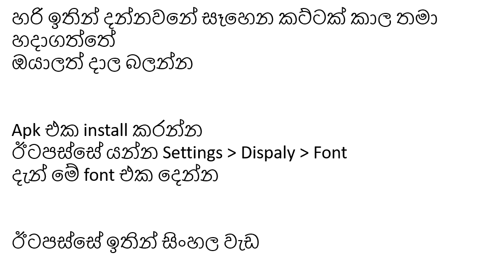 Manusha 2015 New Font - HTC Sinhala Font - මනුෂගේ