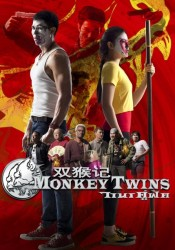Monkey Twins Hora de la venganza Temporada 1