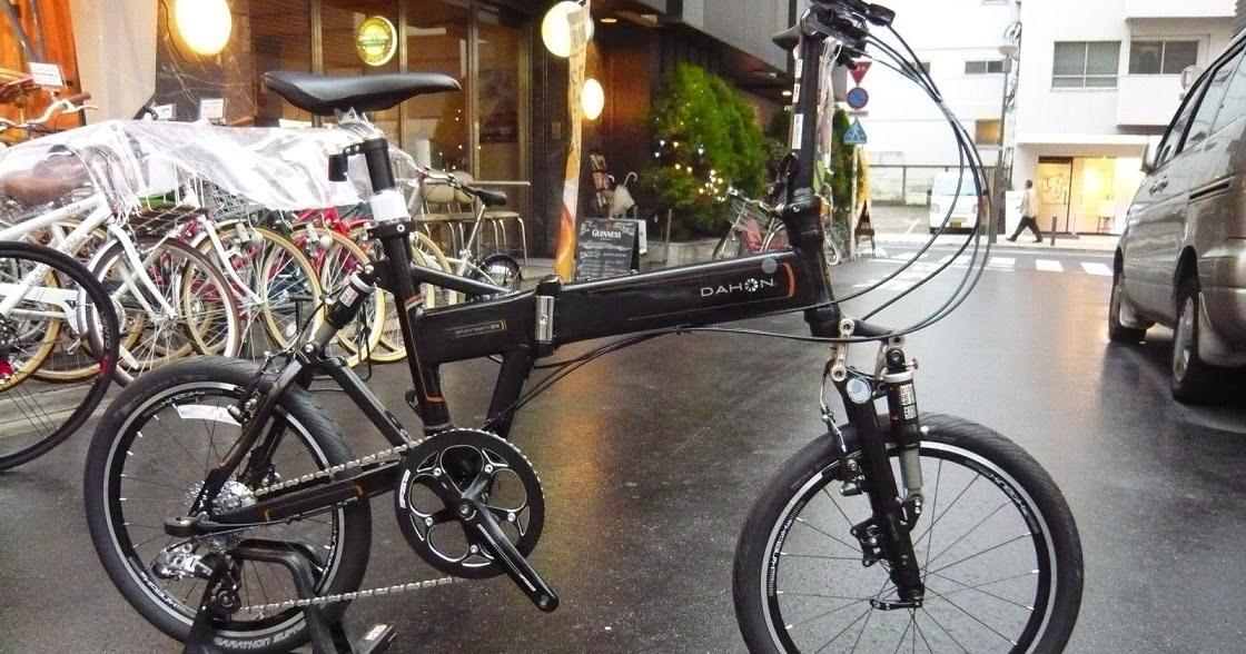 Serbsepeda DAHON JetSream EX Folding Bike Harga Rp