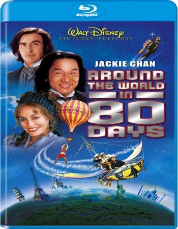 Around the World in 80 Days Dual Audio 480p