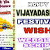 Happy Dussehra Wishing Script Free | Happy Vijayadashmi 2018 in hindi