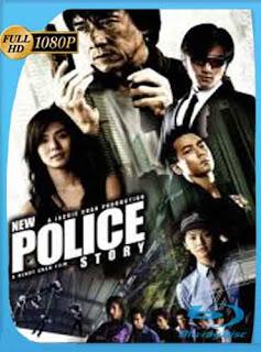 Historia Policial 5 (2004) HD [1080p] Latino [Mega] dizonHD