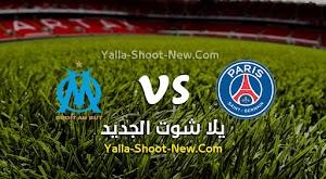 نتيجه مباراة باريس سان جيرمان ومارسيليا اليوم بتاريخ 13-09-2020 في الدوري الفرنسي