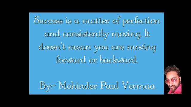 Making Self Success - Self Made Success is Man Made Success