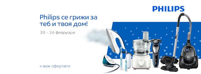 http://profitshare.bg/l/286670
