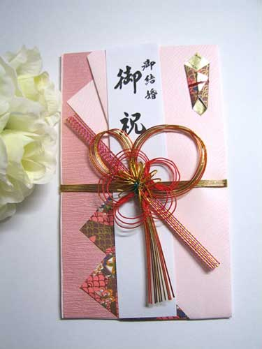 A hira-kazari mizuhiki and envelope for a wedding.