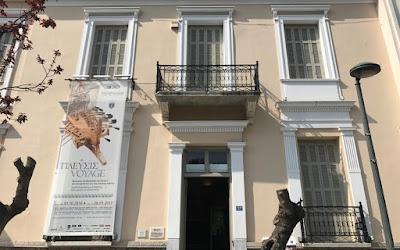 Μουσείο Ηρακλειδών, το μικρό-μεγάλο θαύμα της ιδιωτικής πρωτοβουλίας στο Θησείο και η νέα συνεργασία με την Κίνα