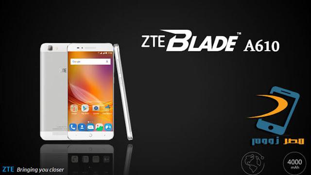 مواصفات وسعر ZTE Blade A610 بالصور