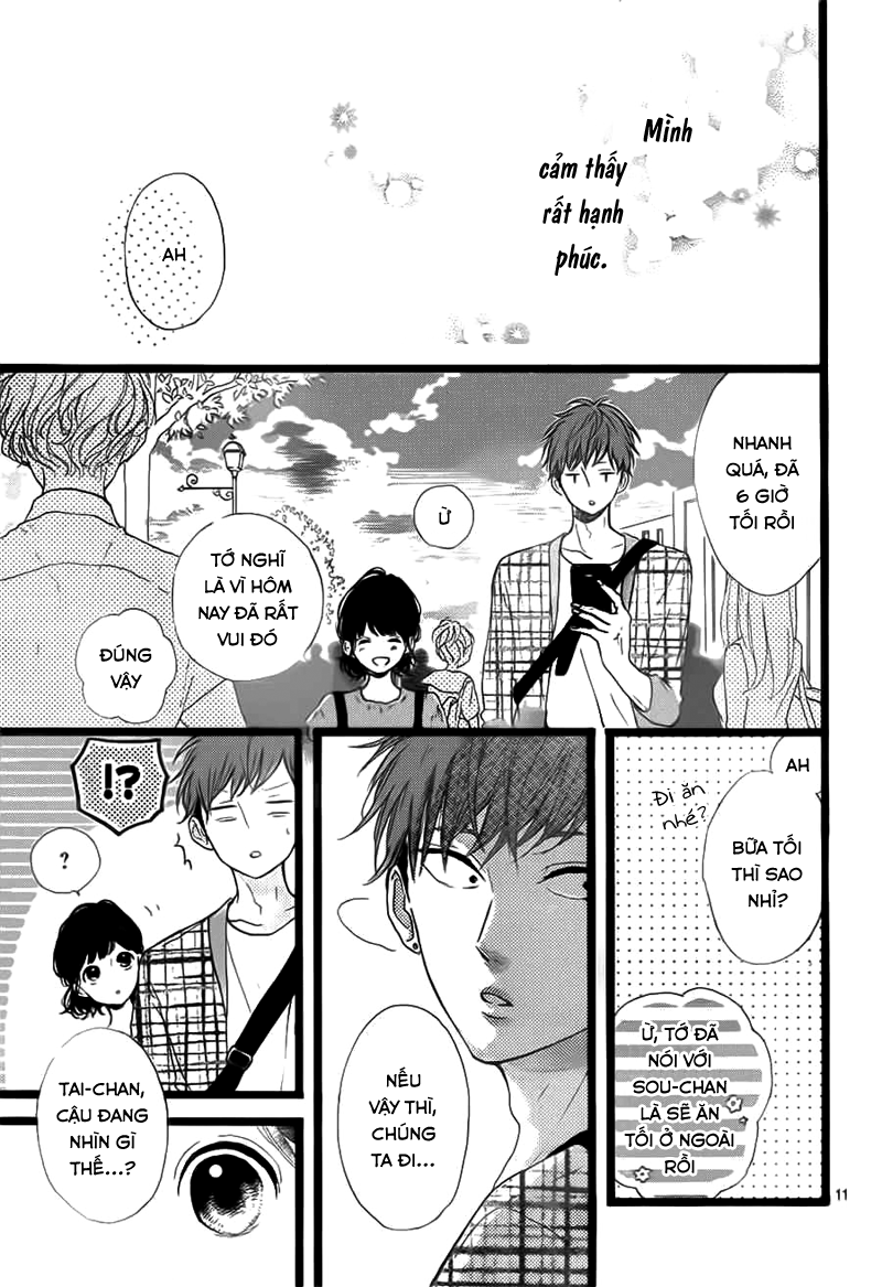 Honey (MEGURO Amu) chap 37 - Trang 13