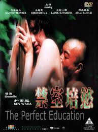 The Perfect Education (1999) [ญี่ปุ่น 18+]