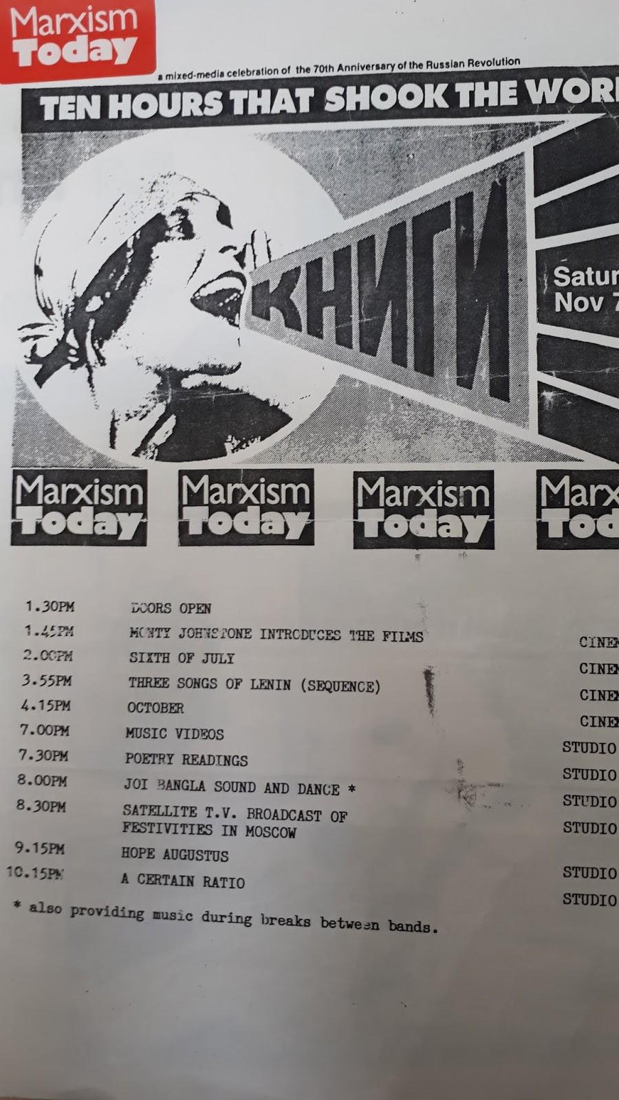 Riverside Studios, Hammersmith, London, 7 November 1987 - ACR Gigography