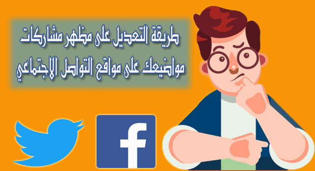 www.arabes1.com