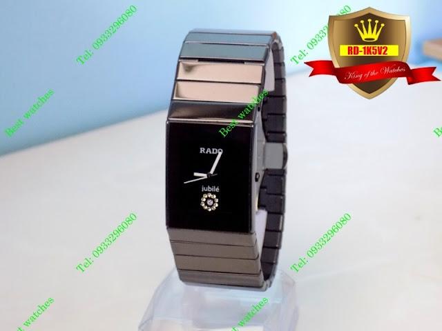 Đồng hồ nam Rado 1K5V2