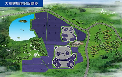 panda-solar-power-project