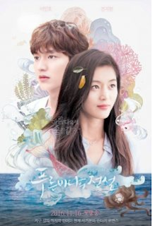 Download Film The Legend of the Blue Sea (2016) BluRay [COMPLETE EPISODE] Ganool Movie