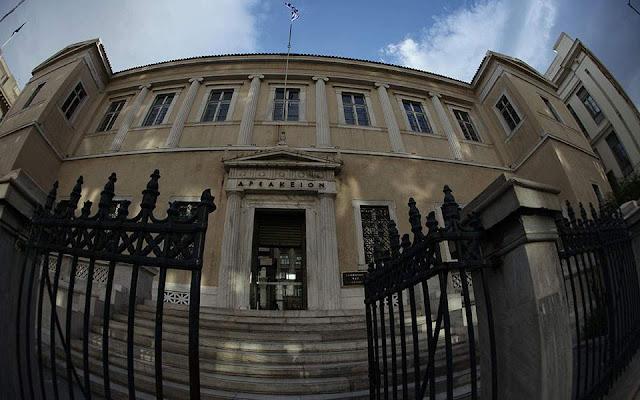 Αίτηση ακύρωσης της Συμφωνίας των Πρεσπών από Παμμακεδονικές Ενώσεις στο ΣτΕ