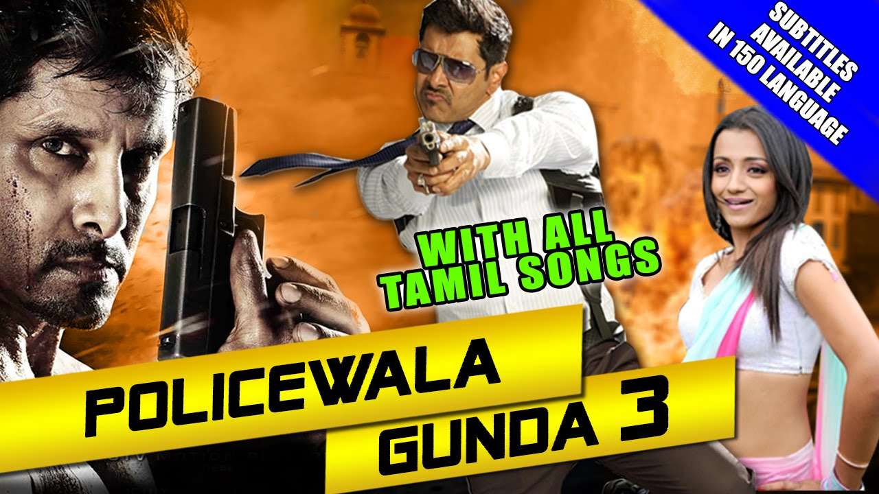 Policewala gunda 3 2015 full hindi dubbed movie all kinds of pc download link thecheapjerseys Choice Image