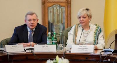 Верховна Рада спробує призначити 1 березня нового главу НБУ.