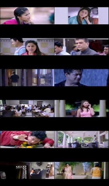 Tu Hi Re 2015 Marathi Full Movie Free Download HD MP4 MKV 3g
