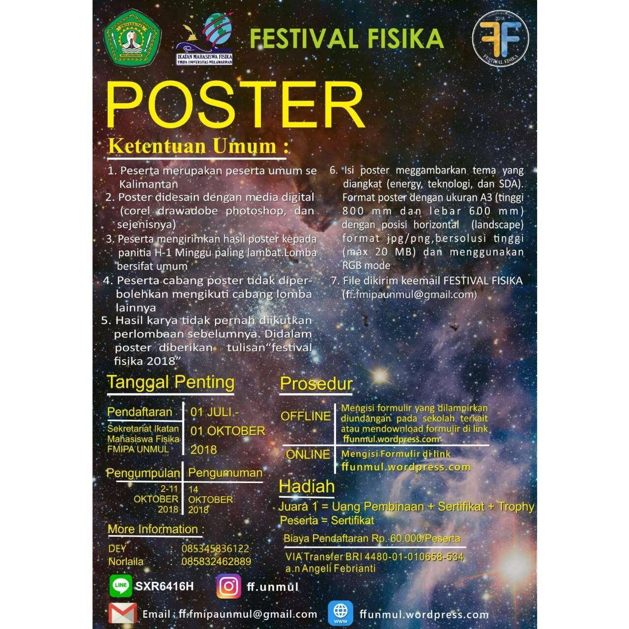 Lomba Desain Poster 2018 di Universitas Mulawarman